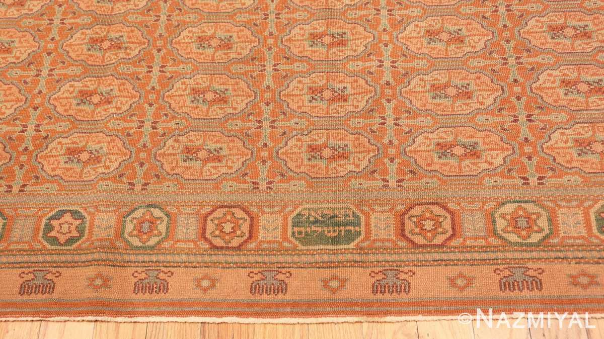 Border Antique Bezalel rug from Jerusalem Isral 41270 by Nazmiyal