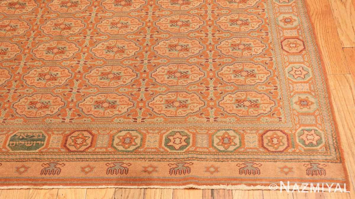 Corner Antique Bezalel rug from Jerusalem Israel 41270 by Nazmiyal