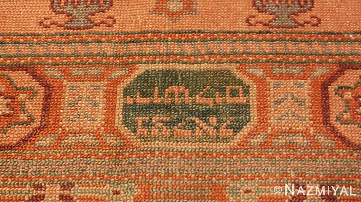 Signature Antique Bezalel rug from Jerusalem Israel 41270 by Nazmiyal