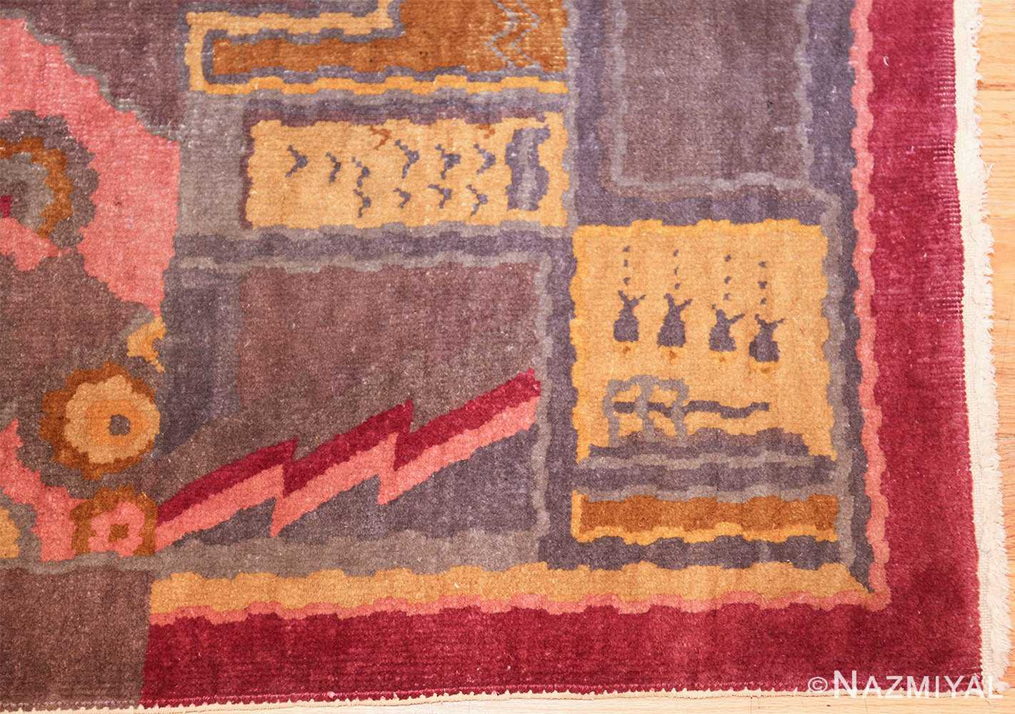 Small Geometric Vintage Chinese Art Deco Rug 418 By