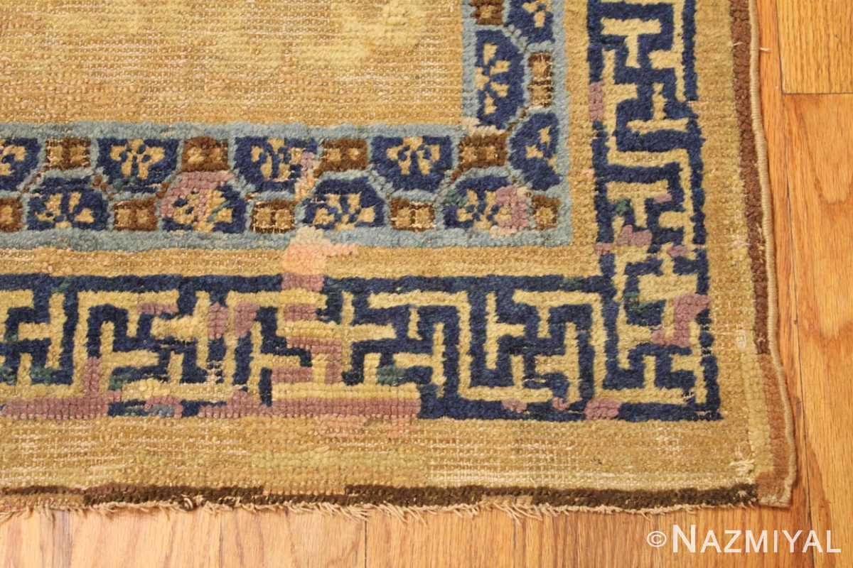 Close Up 2 - Rare Antique 17th Century Chinese Ningsia Rug 3285