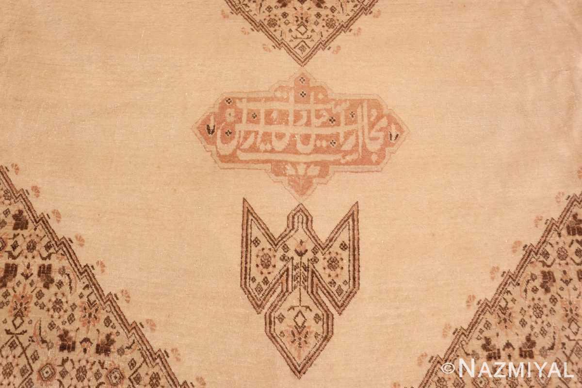 Close-up Antique Tabriz Persian rug 2904 by Nazmiyal