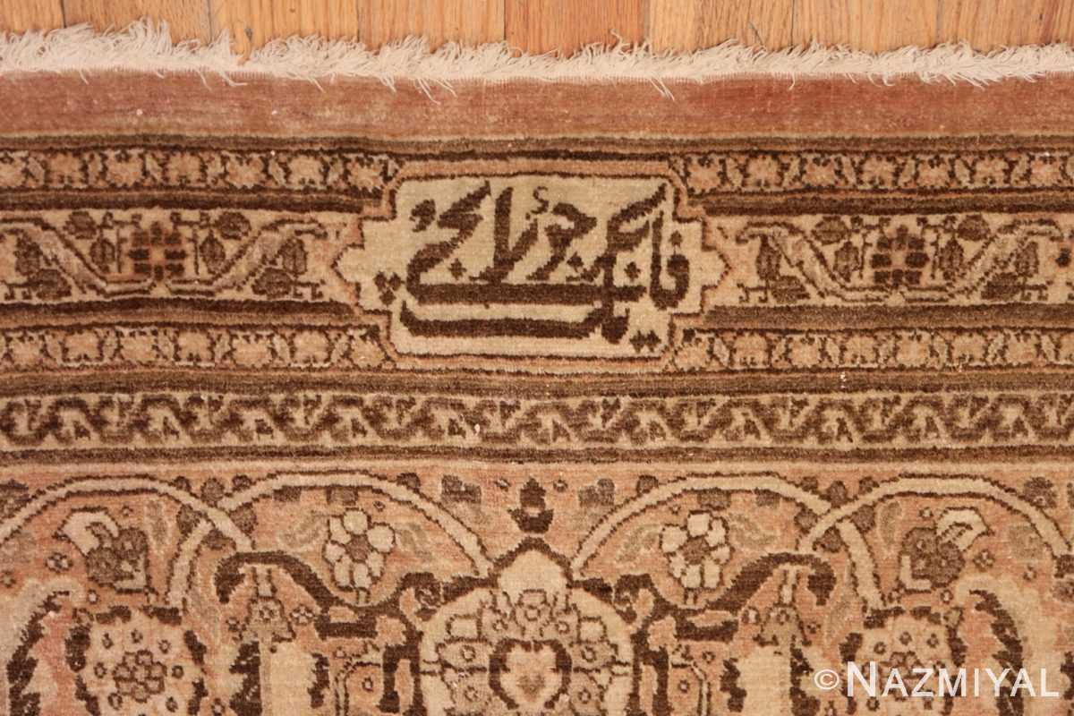 Signature Antique Tabriz Persian rug 2904 by Nazmiyal