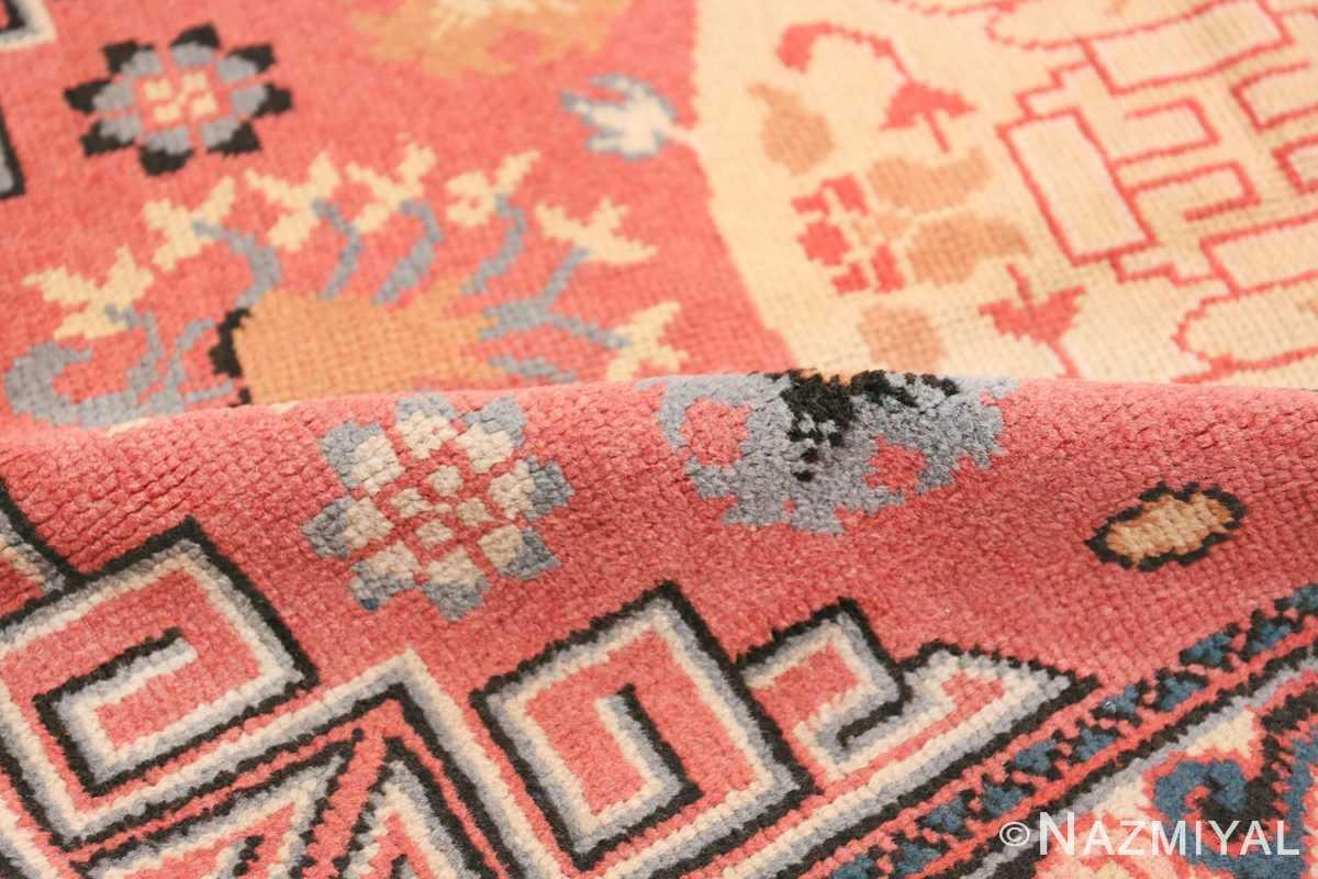 Antique Khotan Samarkand Rug 41507 Pink Pile Nazmiyal