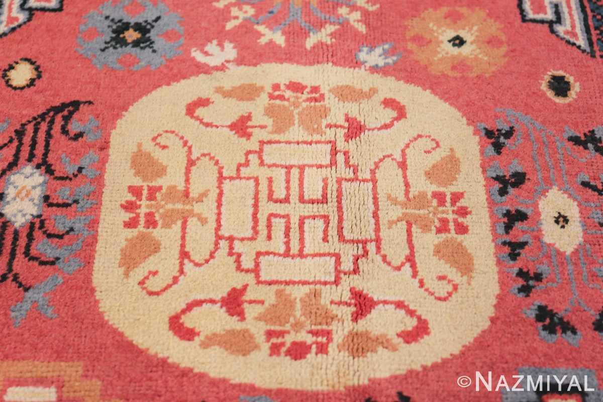 Antique Khotan Samarkand Rug 41507 Yellow Medallion Nazmiyal