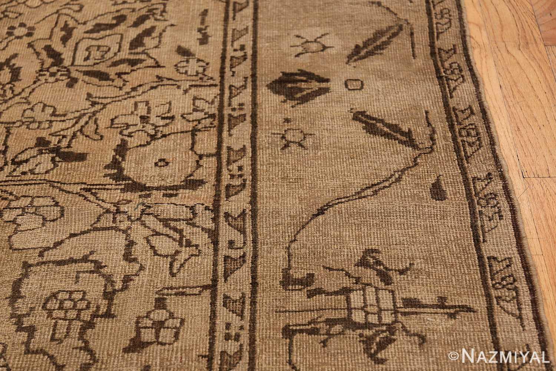 Antique Small Size Earth Tone Indian Amritsar Rug 41656 Border Design Nazmiyal