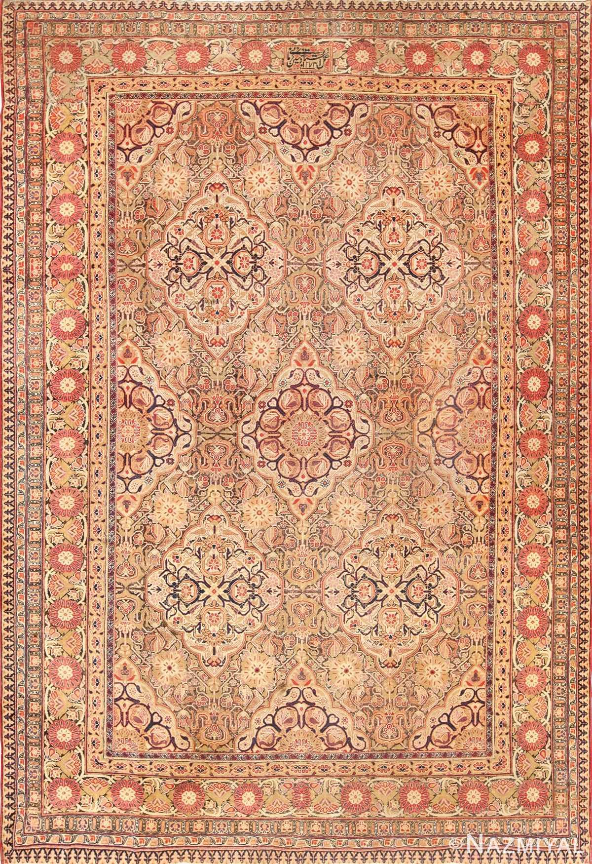 antique kerman persian rug 1195 nazmiyal edited Nazmiyal