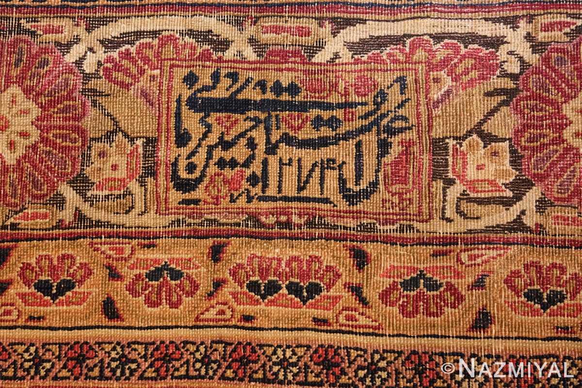 antique kerman persian rug 1195 signature Nazmiyal