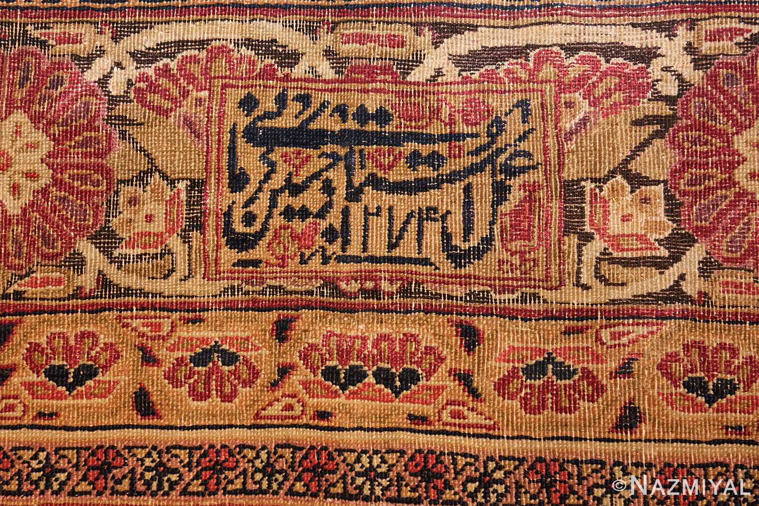 antique kerman persian rug 1195 signature Nazmiyal