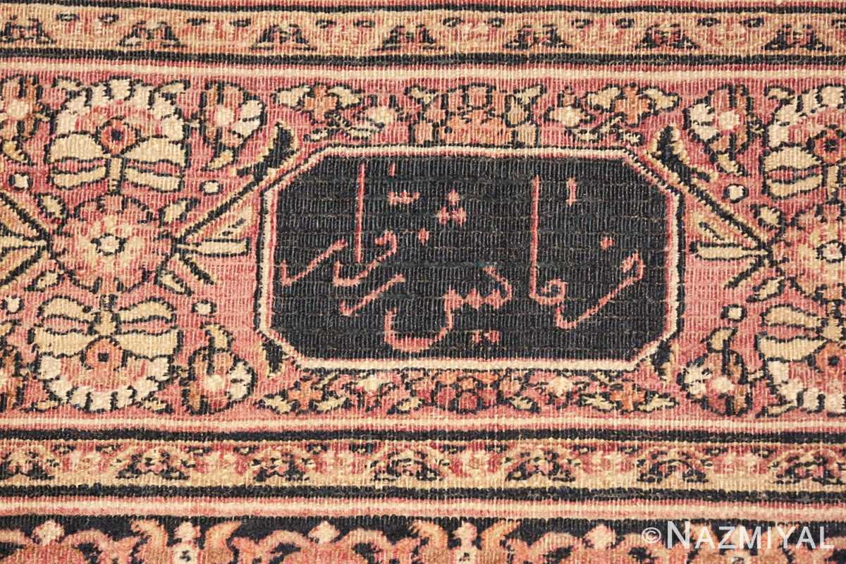 antique persian khorassan rug 854 signature Nazmiyal