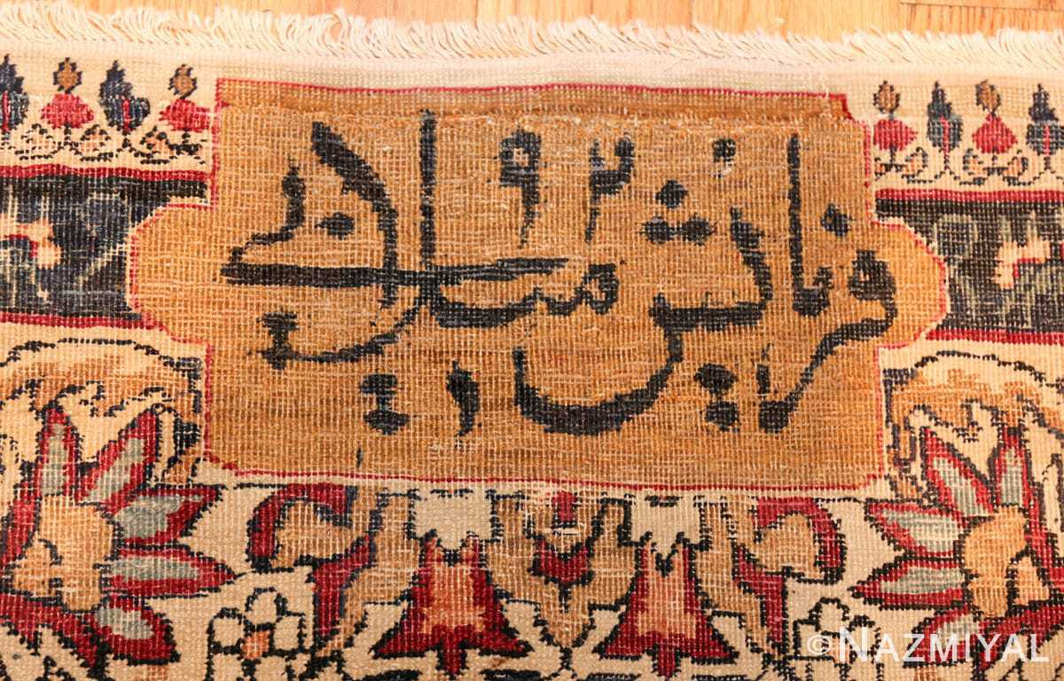 antique persian kerman rug 1817 signature Nazmiyal