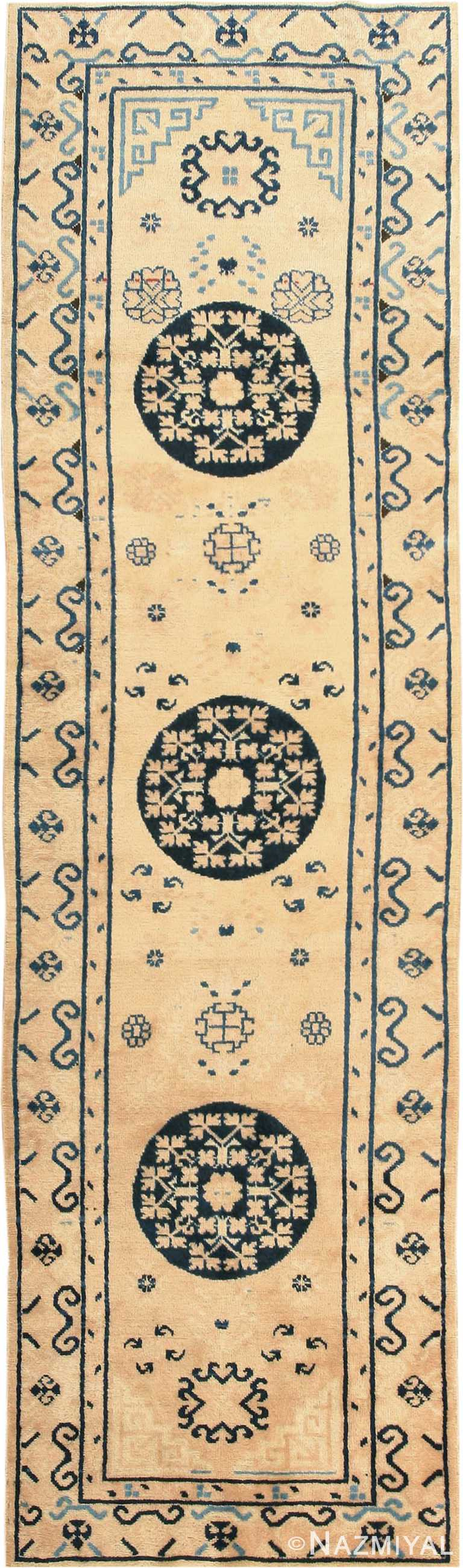 Decorative Ivory and Blue Antique Khotan Runner Rug #42193 by Nazmiyal Antique Rugs