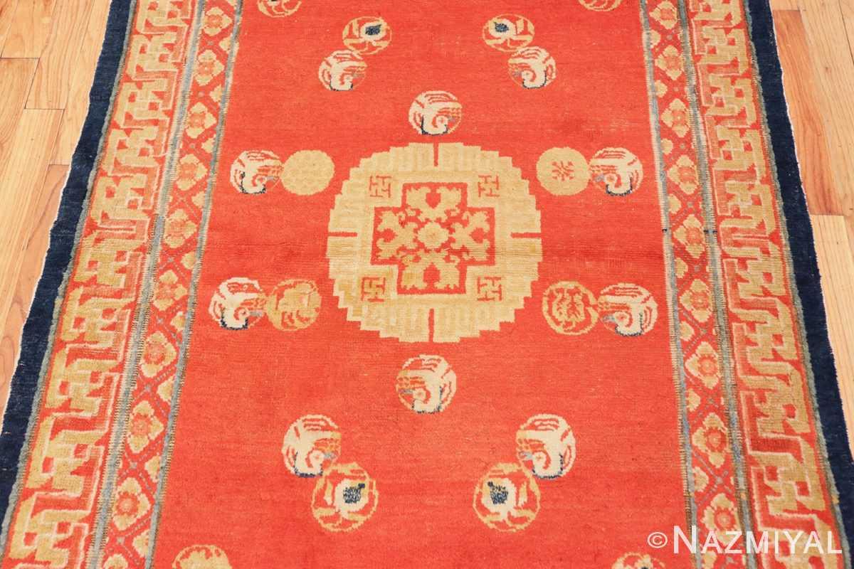 Field Red Background Ningxhia Antique Chinese rug 43024 by Nazmiyal
