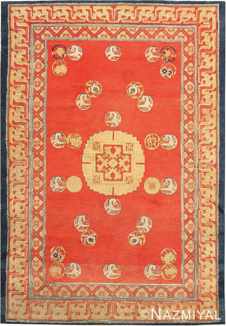 Red Background Ningxhia Antique Chinese Rug #43024 by Nazmiyal Antique Rugs
