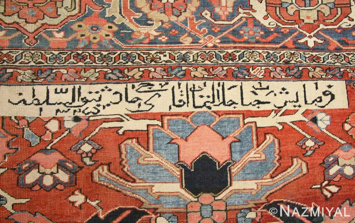 antique persian serapi rug 43696 signature Nazmiyal