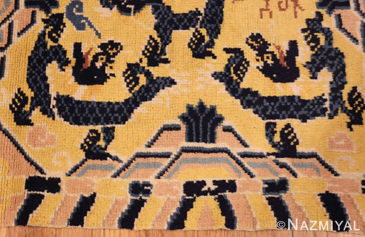 antique chinese seat cover 3219 border Nazmiyal