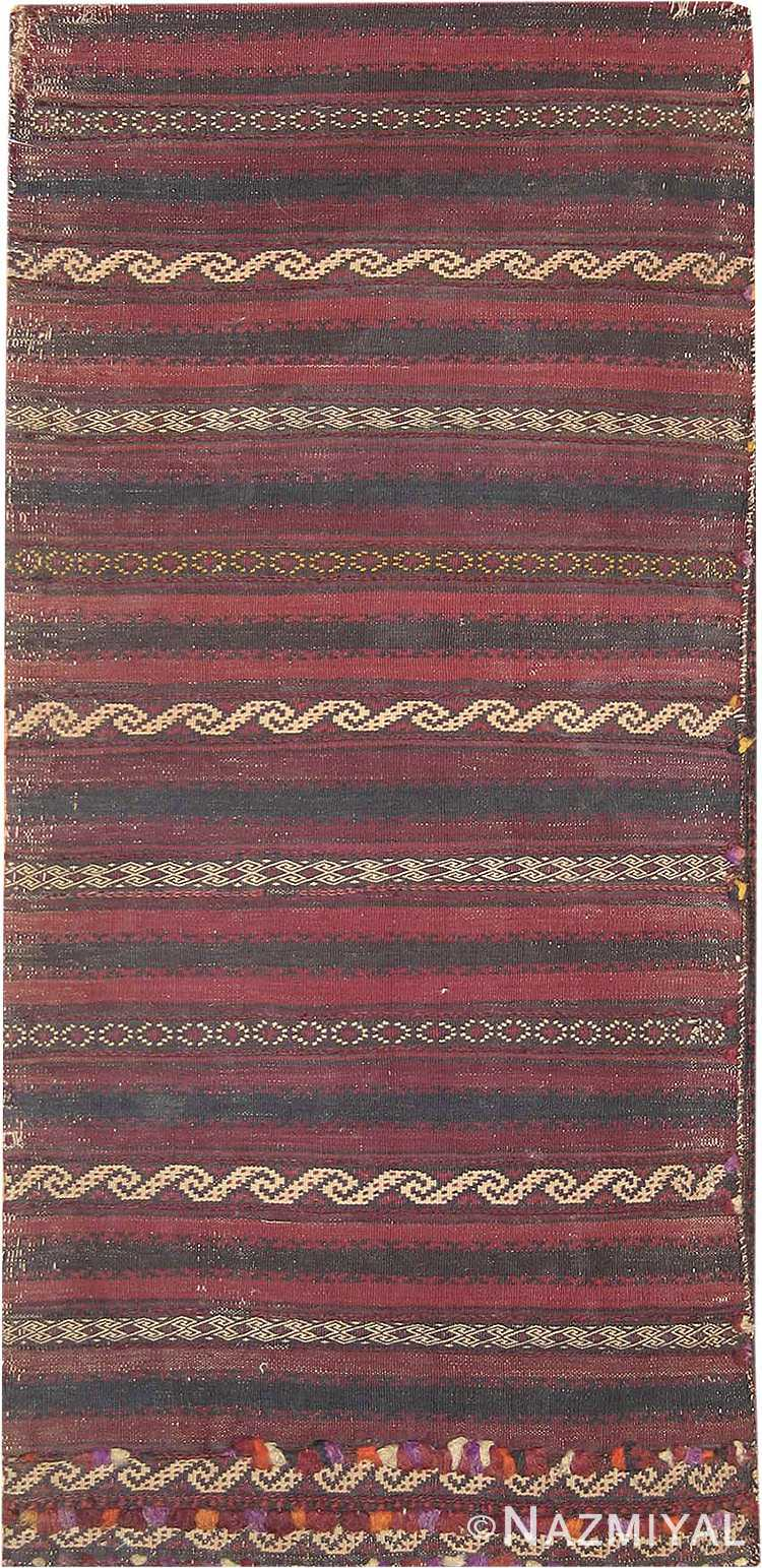 Antique Persian Baluch Rug #2530 by Nazmiyal Antique Rugs