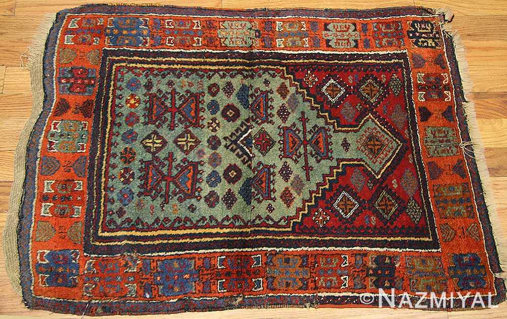 Antique Turkish Yuruk Prayer Rug 2794 Field Nazmiyal