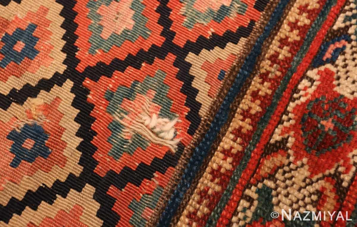 Detail Antique Kurdish Persian rug 2203 by Nazmiyal