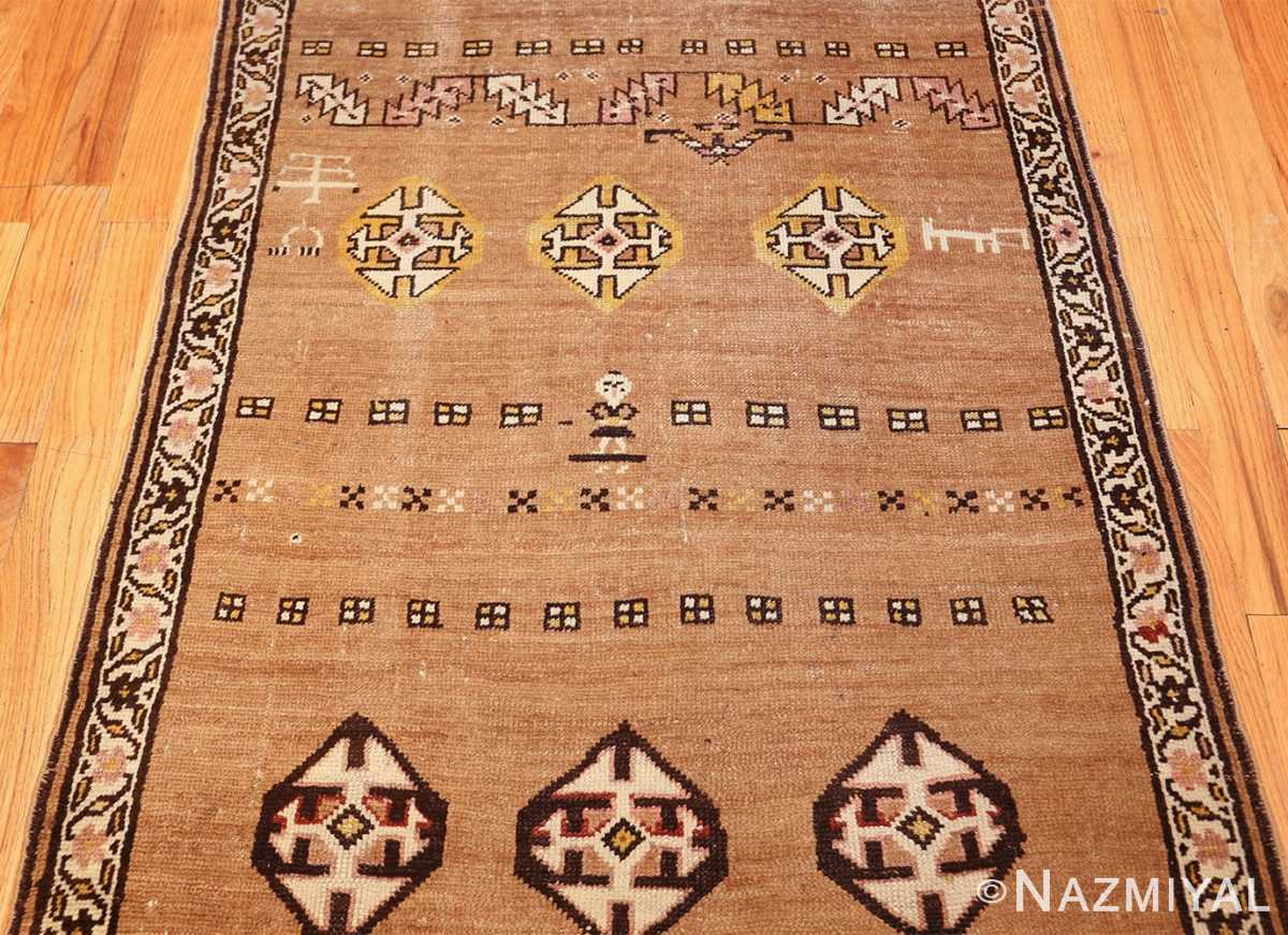 antique persian bakshaish rug 44150 field Nazmiyal