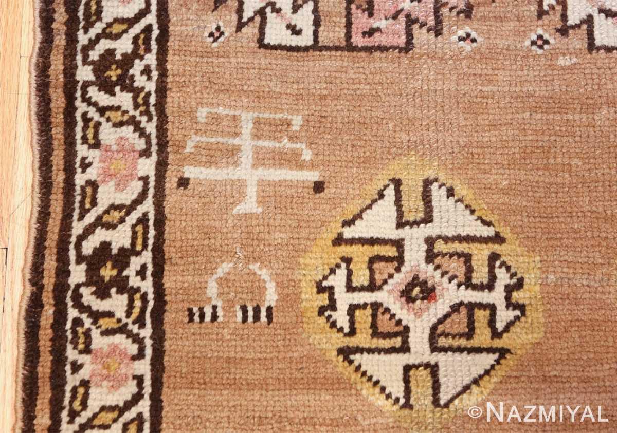 antique persian bakshaish rug 44150 sign Nazmiyal
