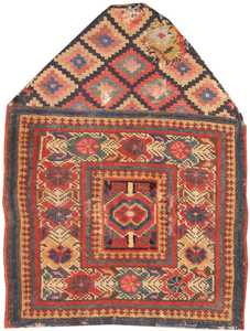 Antique Kurdish Persian Rug 2203 Nazmiyal