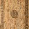 Antique Mongolian Oriental Rug 2865 Nazmiyal