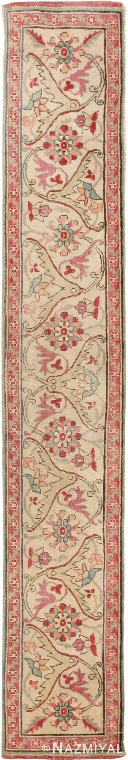 Antique Khorassan Persian Sampler Rug 1595 Nazmiyal