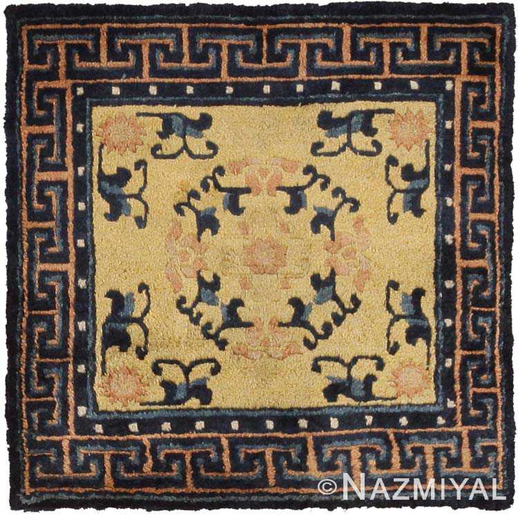 Antique Chinese Oriental Carpets 44846