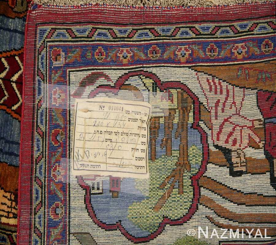 Antique Silk Kashan Persian Rug 45067 Tag Nazmiyal
