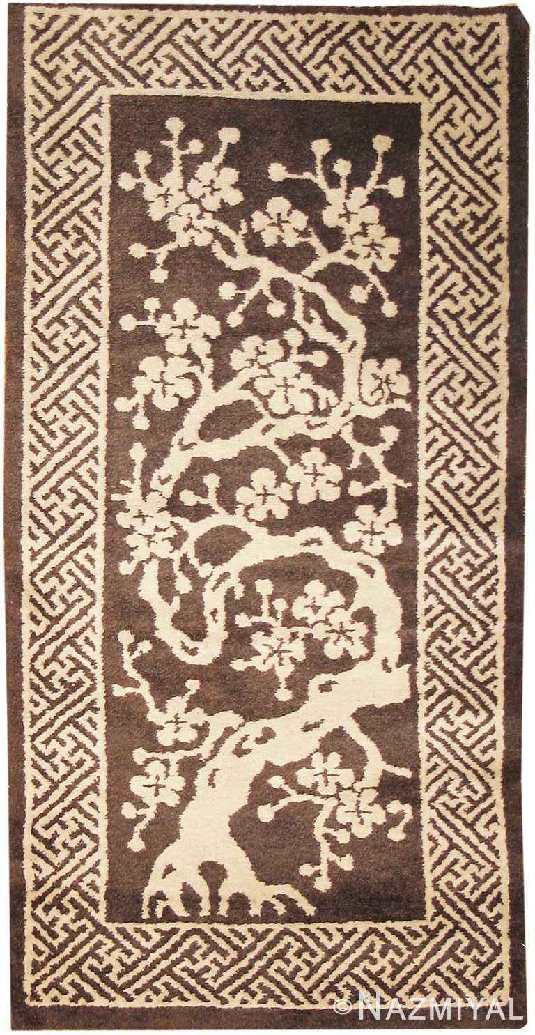 Small Brown Antique Peking Chinese Carpet 1620 by Nazmiyal