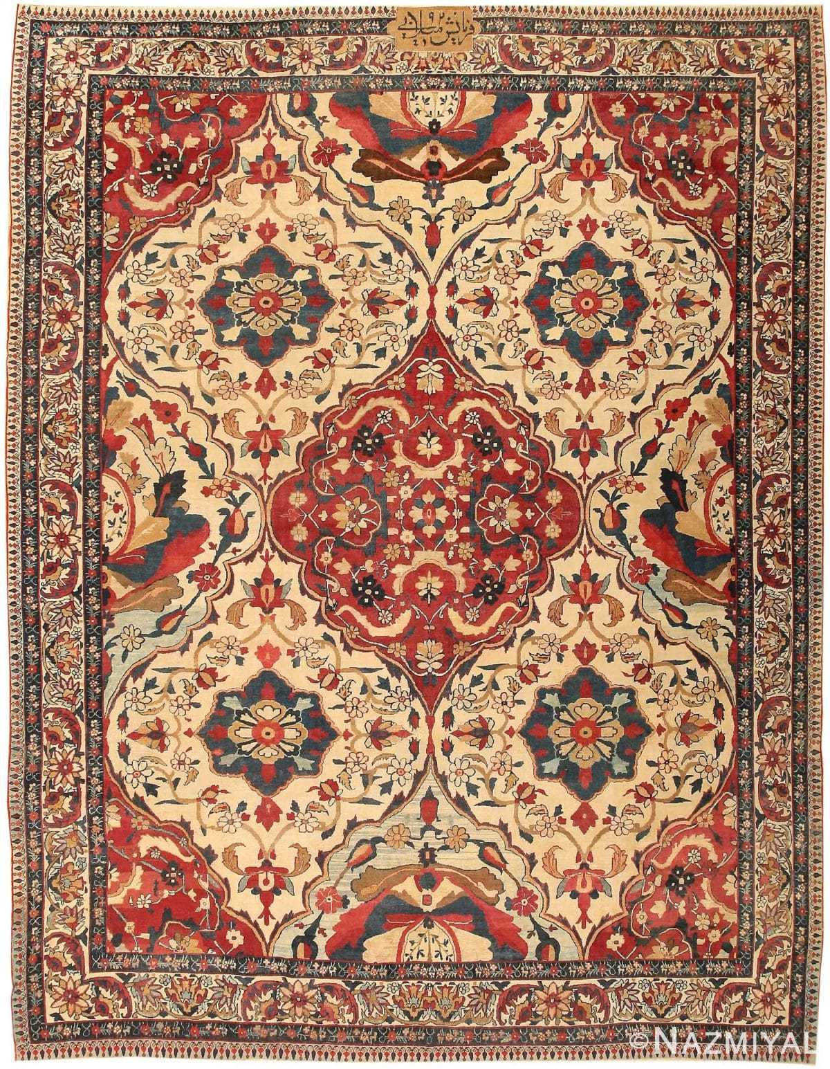 Antique Kerman Persian Rug 1817 Nazmiyal