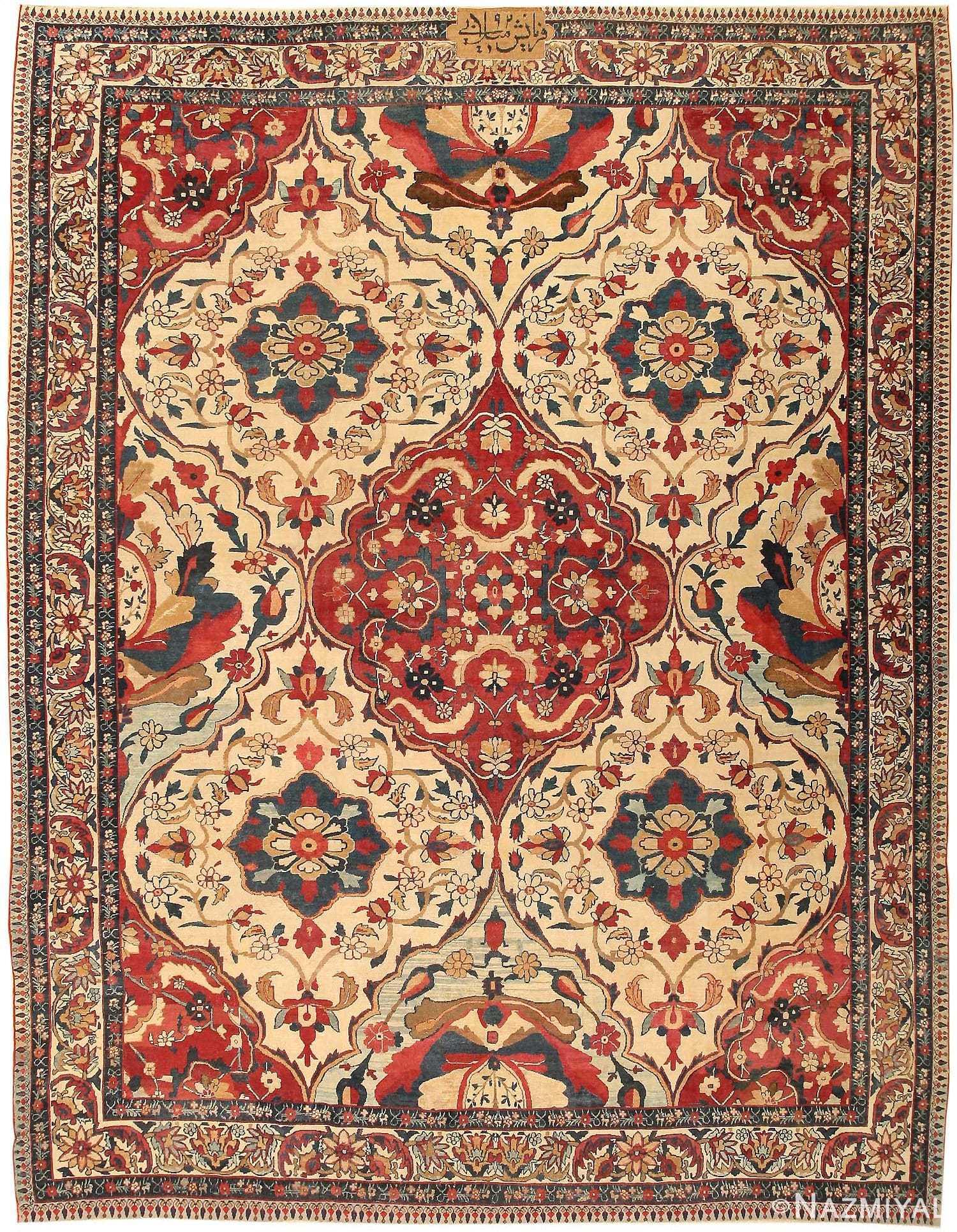 Antique Kerman Persian Rug 1817