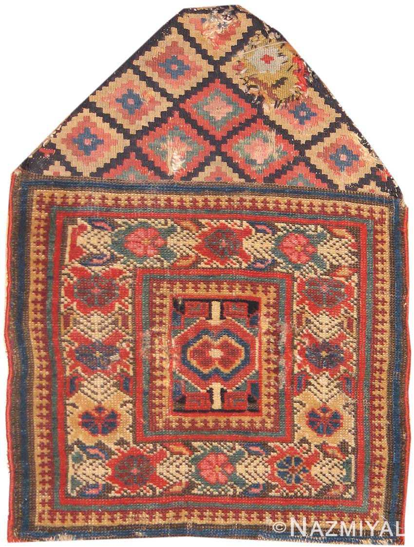 Antique Kurdish Persian Rug 2203 Nazmiyal