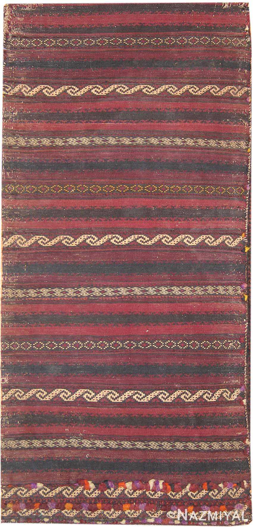 Antique Baluch Persian Rug 2530 Nazmiyal