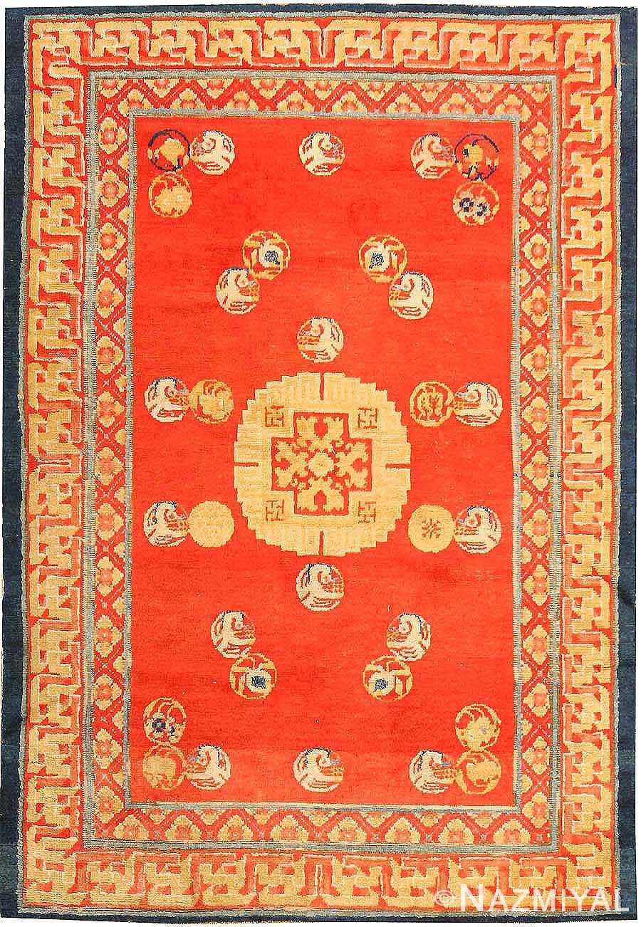 Antique Chinese Oriental Rug 43024 Nazmiyal