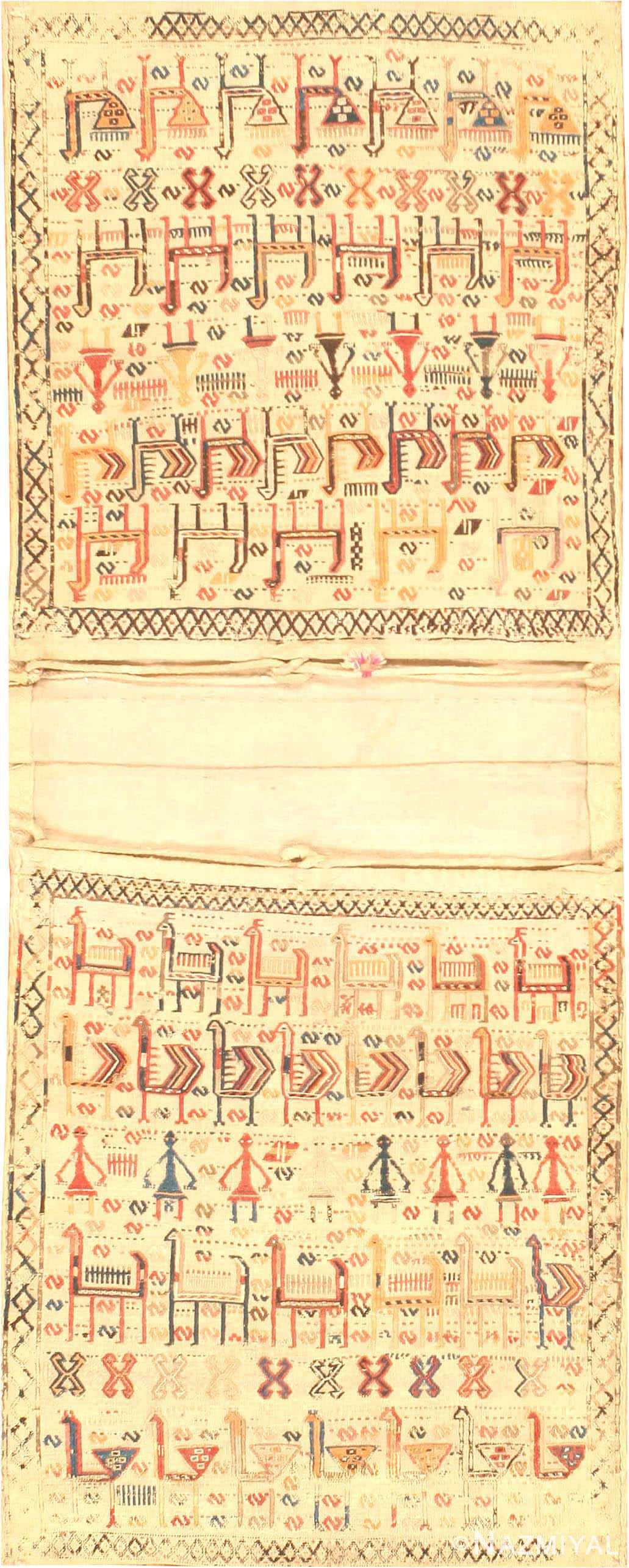 Antique Luri Persian Rug 42647 Nazmiyal