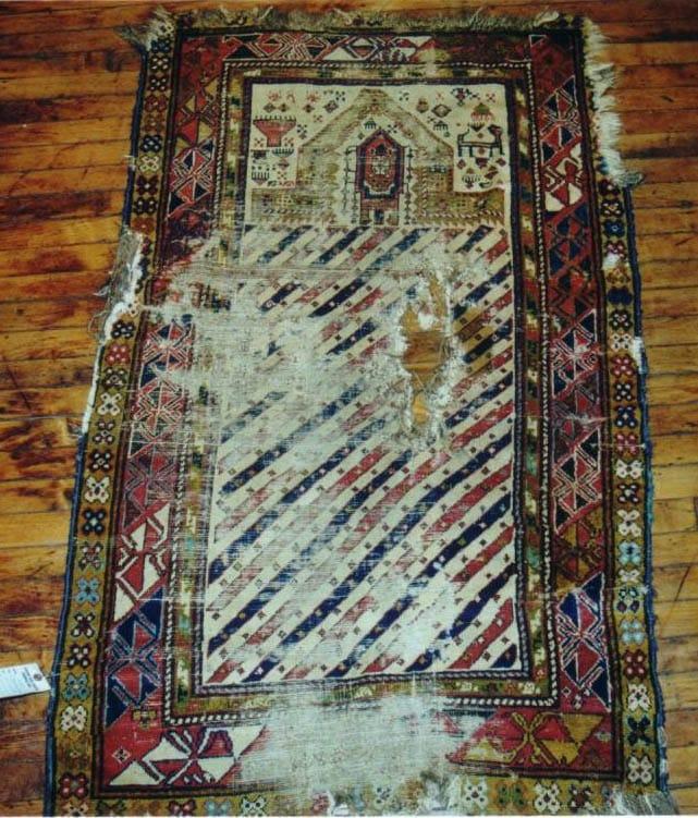 Réparation tapis antique avant