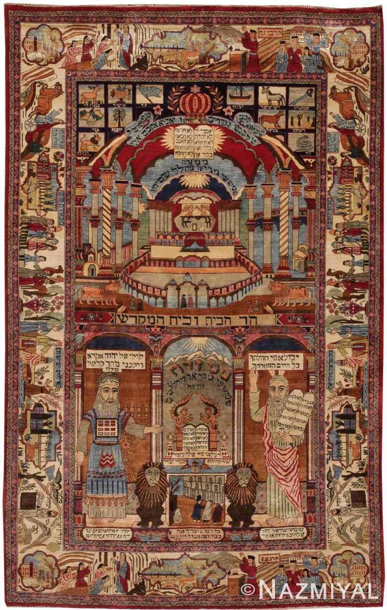 Antique Silk Kashan Persian Rug 45067 Nazmiyal