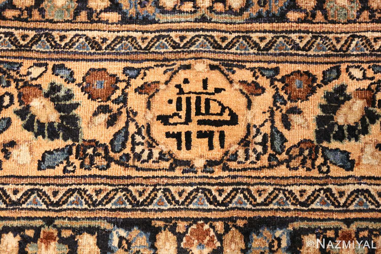 persian antique khorassan rug 41778 signature Nazmiyal