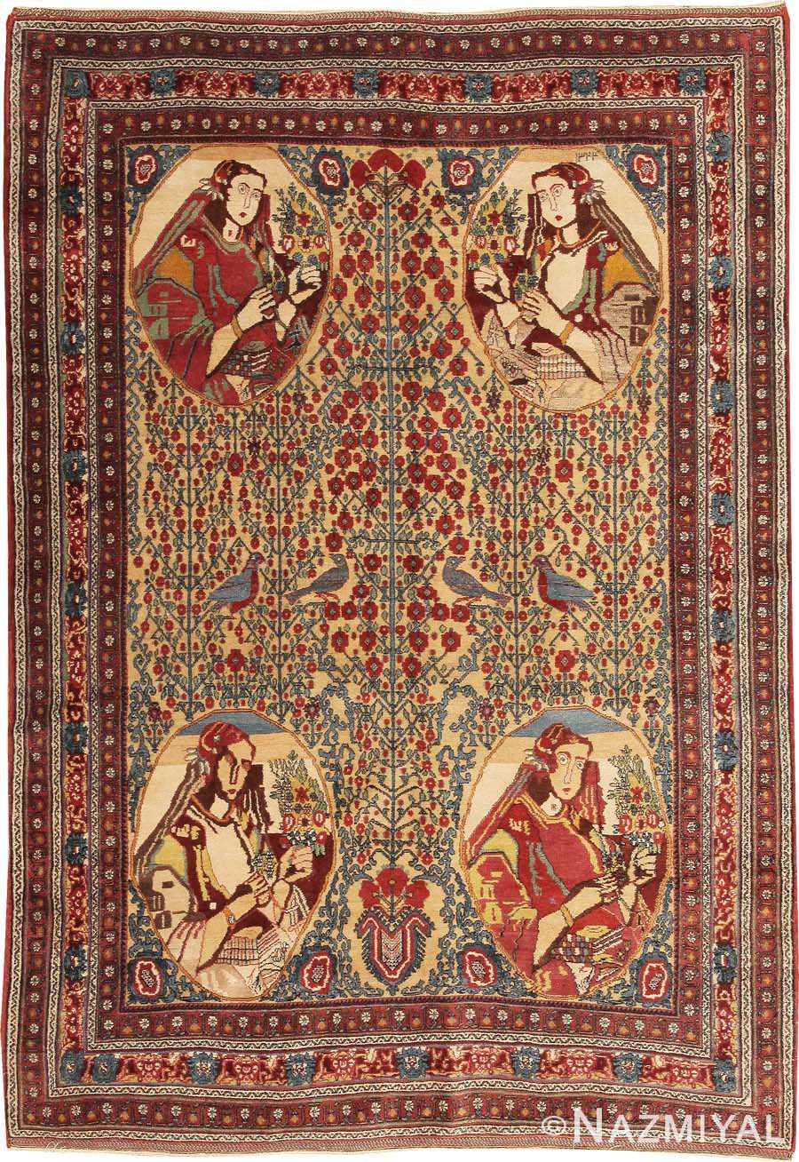 Antique Afshar Persian Rug 43755
