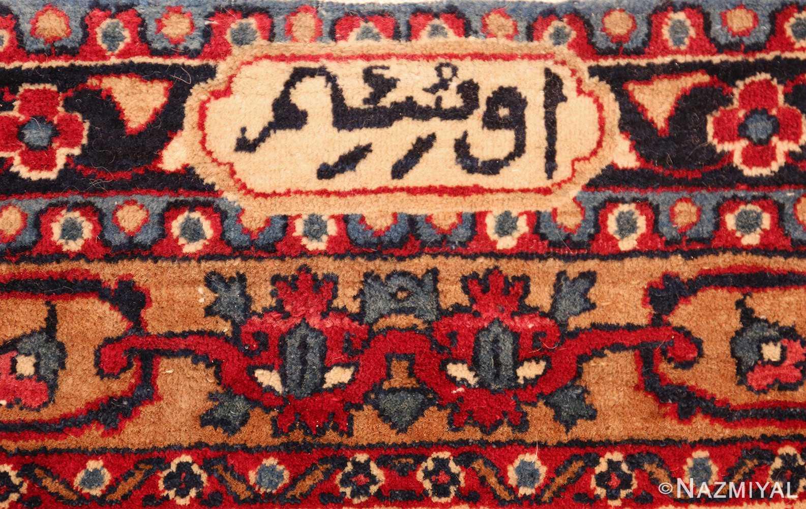 antique persian kerman rug 44449 signature Nazmiyal