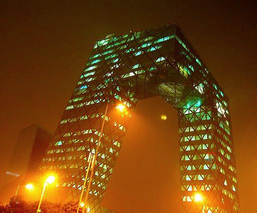 CCTV Tower Beijing China by Nazmiyal