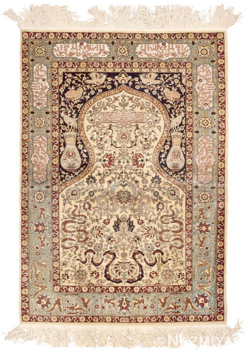 Hereke Turkish Rug 45254 Detail/Large View