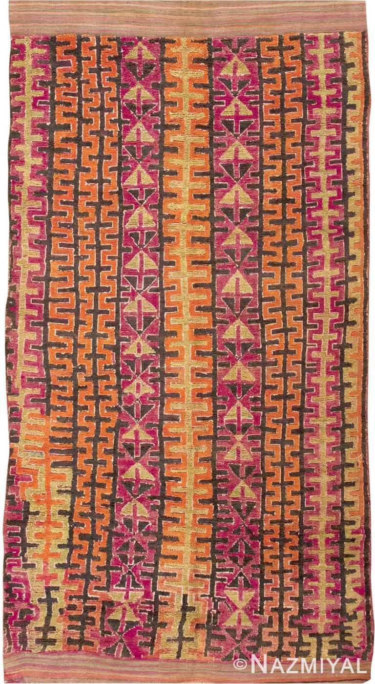 Vintage Purple Moroccan Rug #45201 by Nazmiyal Antique Rugs