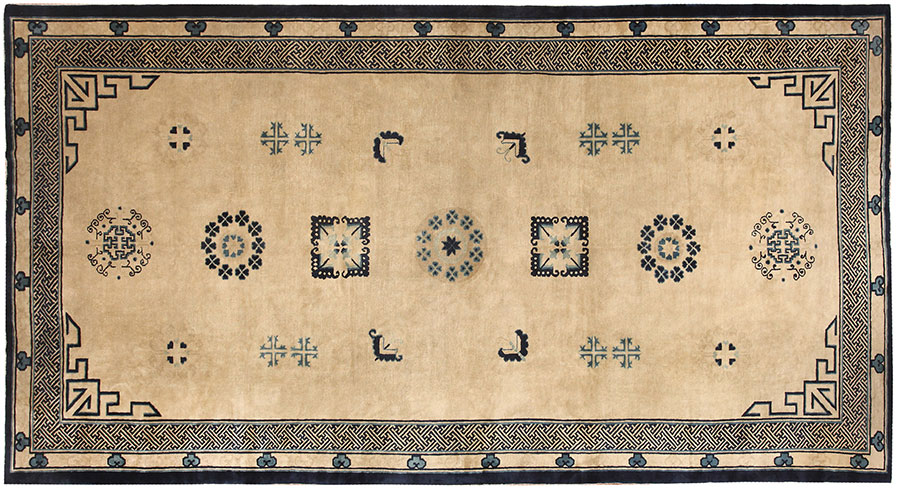 Antique Chinese Carpet 46416