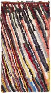 Vintage Moroccan Rug 45700 Detail/Large View
