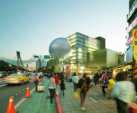 Street View of The Taipei Performing Arts Center Nazmiyal