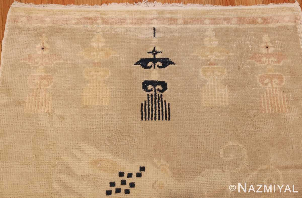 antique chinese rug 45794 top Nazmiyal
