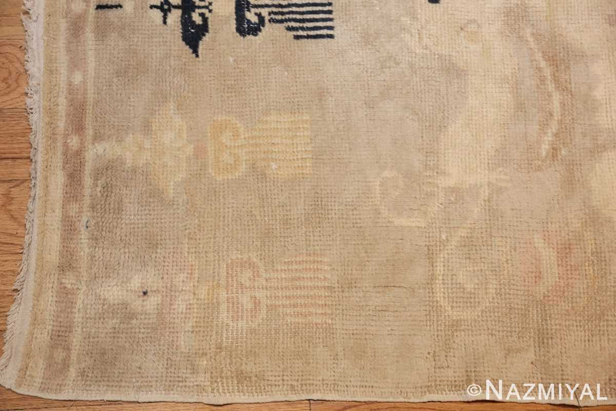 antique chinese rug 45795 corner edited Nazmiyal